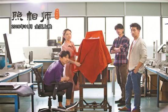 电影《照相师》讲述深圳小人物四十年生活变迁