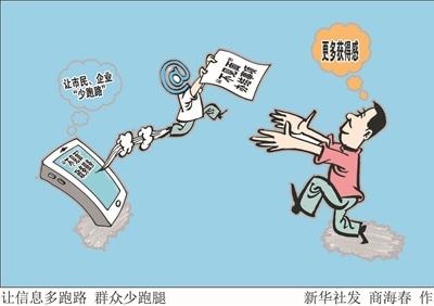 """江苏纵深推进""""放管服"""" 推动审批服务更加便民"""