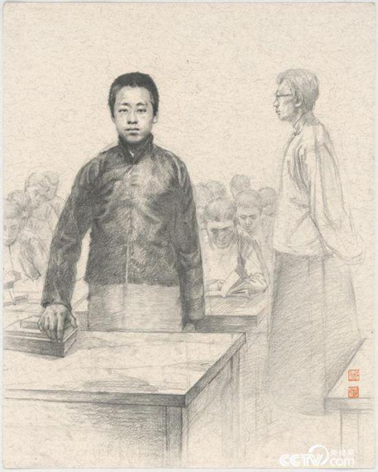 1911年,周恩来在沈阳东关模范学校上学时