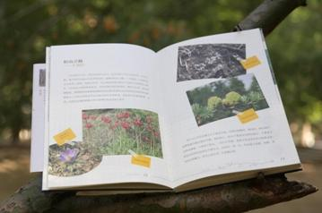 中科院年轻夫妇踏遍北京山水 撰写《北京自然笔记》
