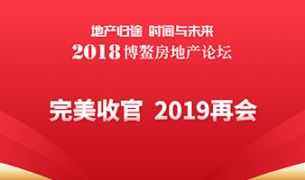 深圳房改新政落地:确定四成商品房六成人才房保障房