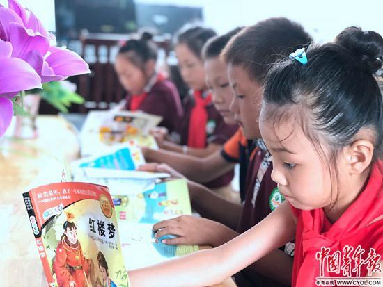 爱心童书点亮乡村孩子美好童年