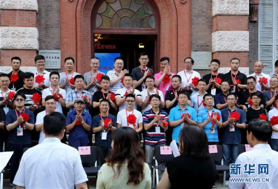 (教育)(1)上海市第三批援藏教师启程