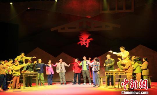建国以来首部大型梁山灯戏《好人邓平寿》首次晋京演出