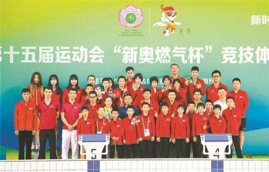 第15届广东省运动会深圳跳水队5金9银2铜创历史最佳