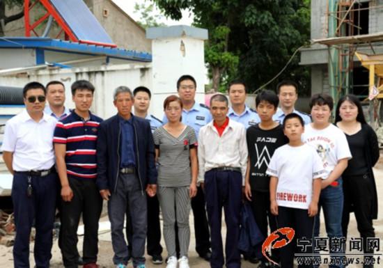 甘宁警方爱心接力助失联16年女子与亲人团聚