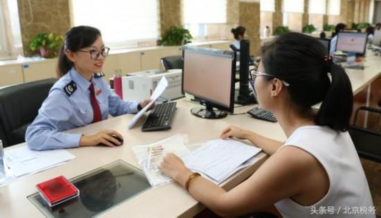 税务机构改革:大学生的三堂体验课