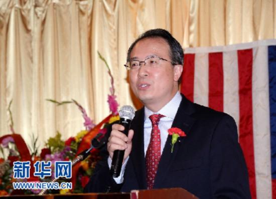 大芝加哥地区华侨华人联合会第11届职员举行就职典礼