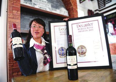 贺兰山东麓葡萄酒。