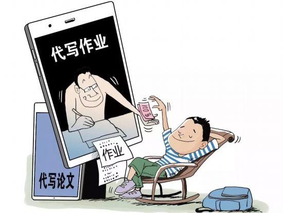 """奇葩生意!暑假作业代写业务""""火爆"""":一篇初中作文50元"""