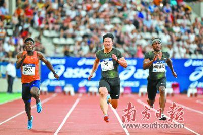 亚运会中国代表团正式成立 99名广东健儿将出征雅加达
