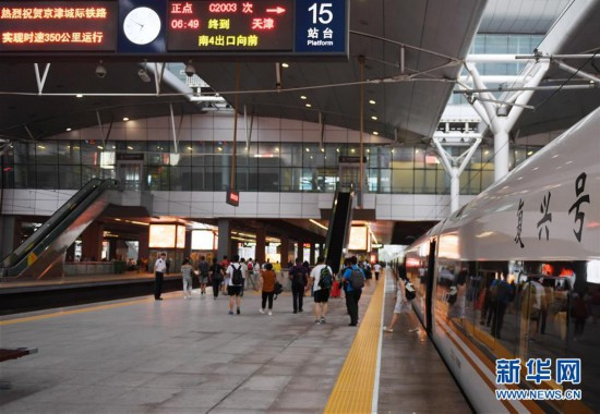 京津城际今日实行新列车运行图最大亮点是它!爱与欲望之学园动漫