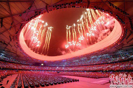 2008奥运记忆:每个年轻人都相信赶上了一个伟大时代