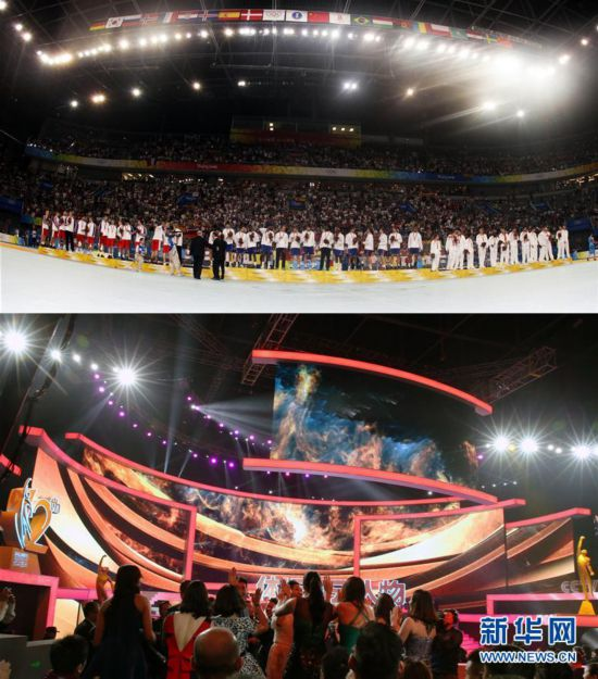 (体育・专题)(5)北京奥运场馆设施的昨天与今天