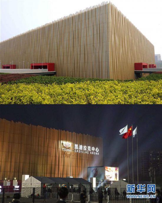 (体育・专题)(8)北京奥运场馆设施的昨天与今天