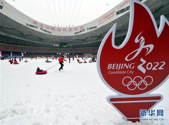 (新华全媒头条・图文互动)(5)奥运回响――北京奥运十年间