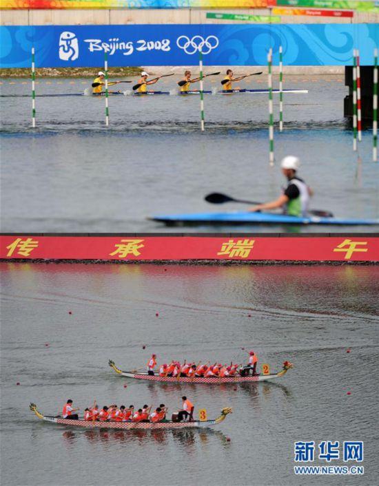 (体育・专题)(9)北京奥运场馆设施的昨天与今天