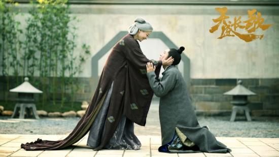 《天盛长歌》定档8月14日 大爱至善小爱至真