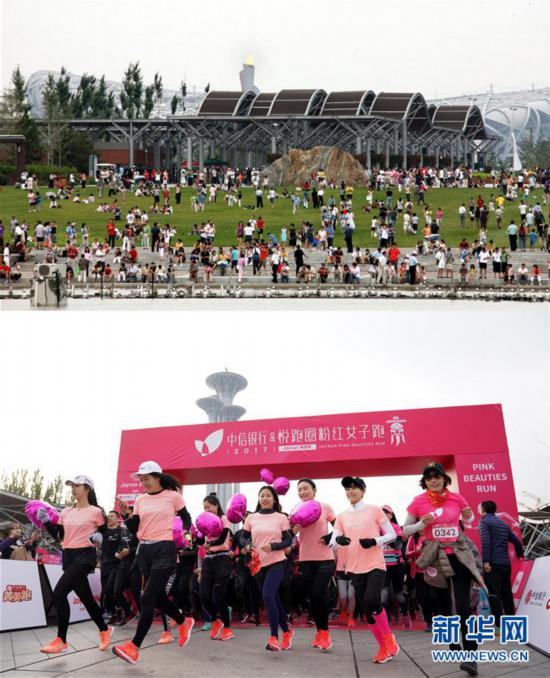 (体育・专题)(4)北京奥运场馆设施的昨天与今天
