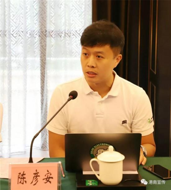 港南区政府与佳和科技开发(深圳)有限公司签约