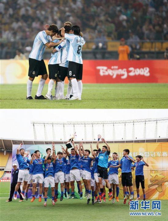 (体育・专题)(7)北京奥运场馆设施的昨天与今天