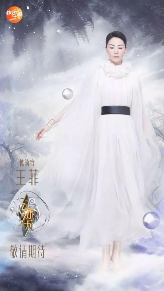 王菲《幻乐之城》迎来母女同框 49岁生日回顾其幻乐之路
