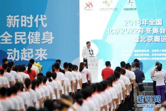 (体育)(3)2022年北京冬奥会和冬残奥会吉祥物全球征集启动