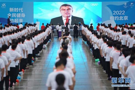 (体育)(2)2022年北京冬奥会和冬残奥会吉祥物全球征集启动