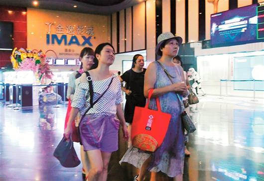 高温助燃江城夏日经济 线上线下引爆消费热情