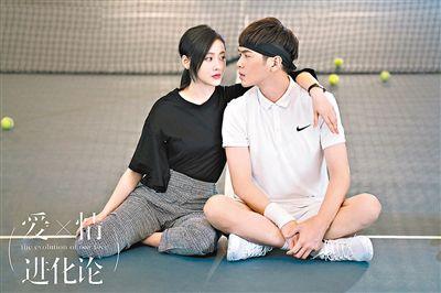 张若昀张天爱主演《爱情进化论》 人设引争议