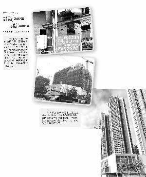 调控加码后的深圳楼市众生相:中介别样推销 商务公寓受冲击