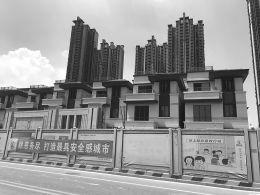 厦门房价快涨急跌惊心 开发商购房者是进是退两难