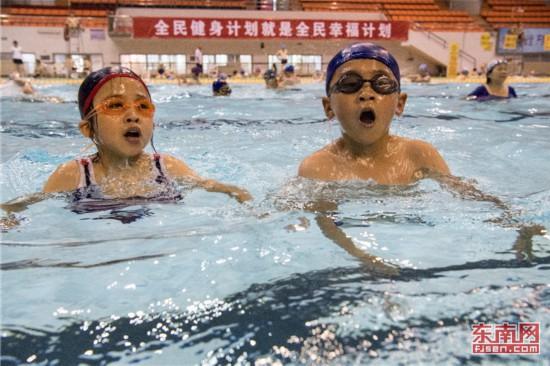 福建:全民健身日 大家动起来