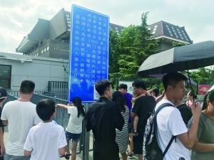 别信攻略参观北大清华方便网上预约预约快100层电梯黄牛大全54图片