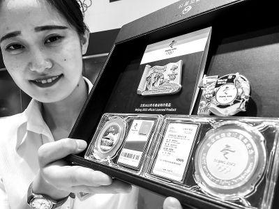北京奥运会10周年纪念特许商品上市 点燃市民回忆