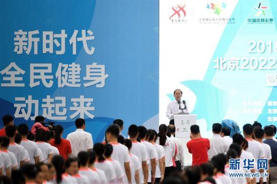 (体育)(5)2022年北京冬奥会和冬残奥会吉祥物全球征集启动