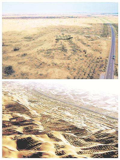 矗立在大漠的无形丰碑——库布其首条穿沙公路