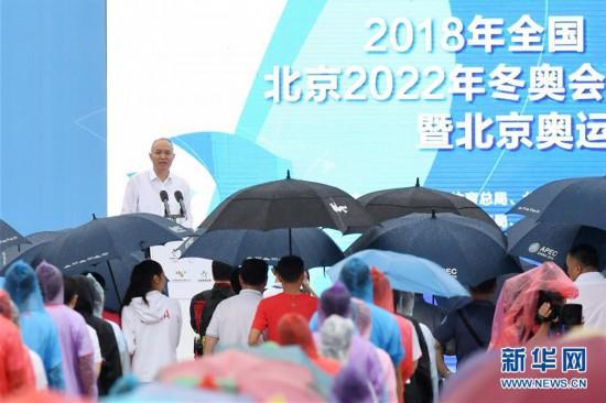 (体育)(1)2022年北京冬奥会和冬残奥会吉祥物全球征集启动