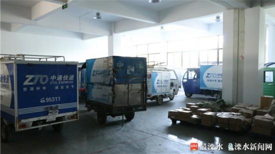 南京溧水多举措解决快递派件问题 提升服务质量