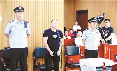 运钞车司机抢600万 辽宁营口运钞车劫案二审开庭
