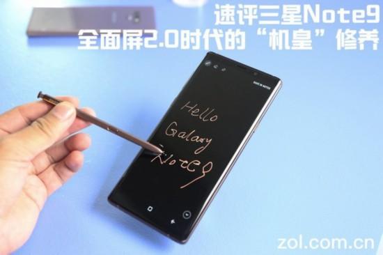 """三星Note9上市 新一代""""安卓机皇""""诞生"""