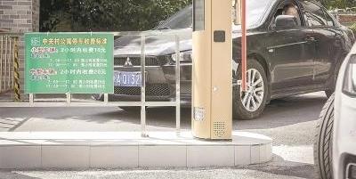 小区停车费1个月最高过万引发矛盾 物业:高收费只针对租户