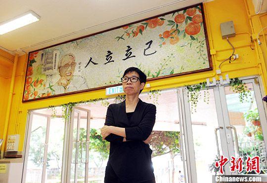 铭记校训 传承田家炳精神——访香港首间田家炳中学