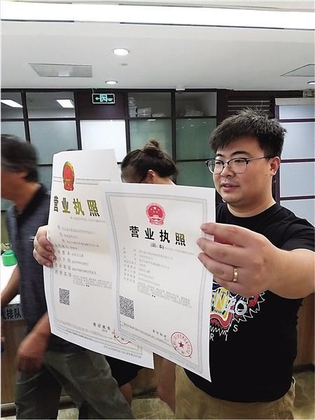 在重庆办营业执照就是快 3天时间就搞定
