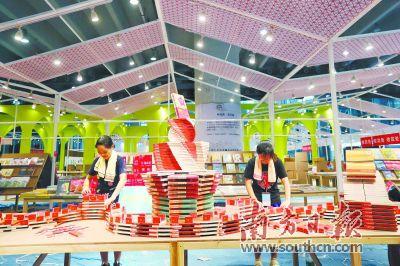 南国书香节8月10日开幕