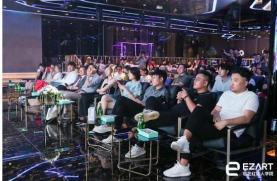 中国首家达人学院诞生,开启内容创作新时代!
