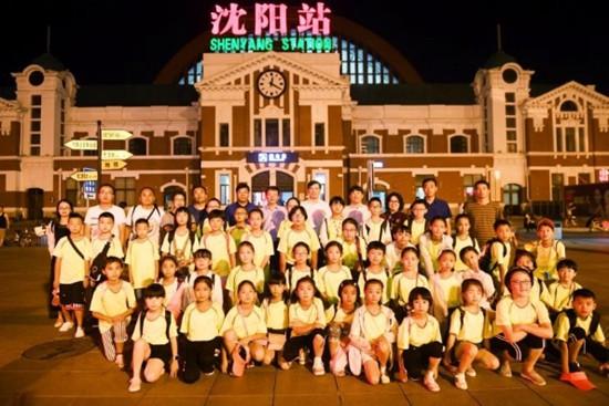 """穿越半个中国 42名国家级贫困县小学生实现""""音乐梦"""""""