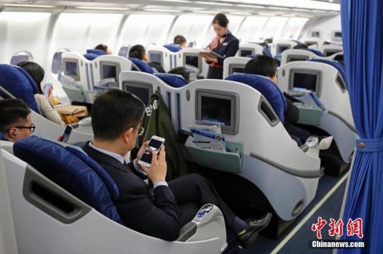 """中国民航""""黑名单""""新增946人 这些人做了7类违规事"""