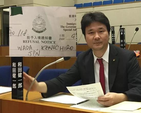 """挺""""台独""""日本议员入境香港被拒"""