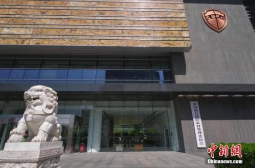 中国各银行上半年处置不良贷款约8000亿元